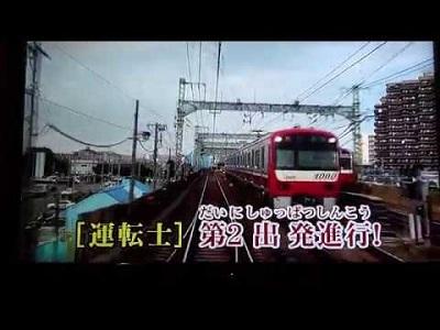 鉄道カラオケ2