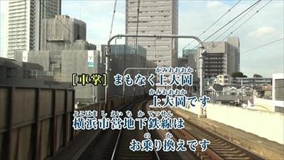 鉄道カラオケ3