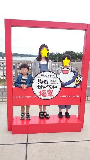 家族旅行5