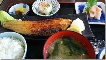 ギンダラ定食