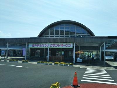 道の駅二ツ井1
