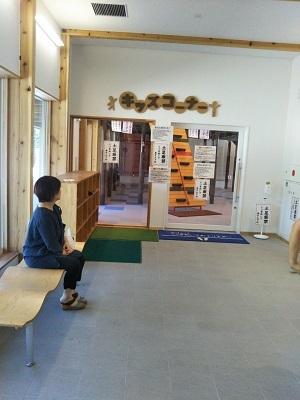 道の駅二ツ井6