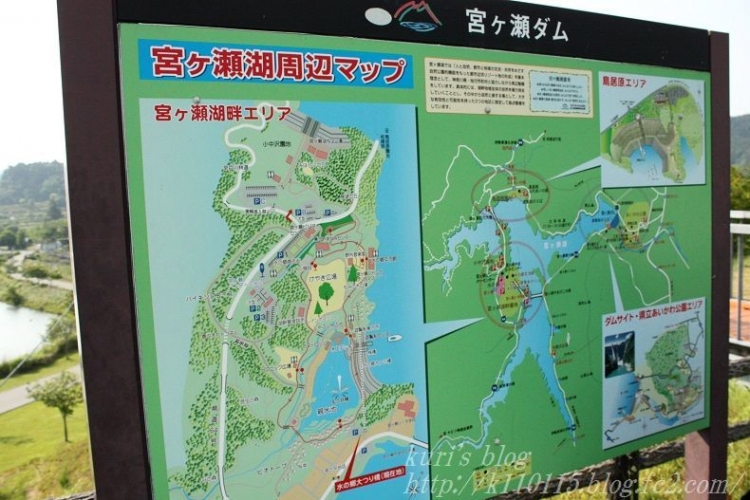 201805宮ケ瀬 (1)