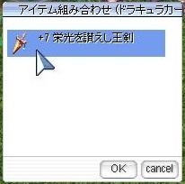 screenOlrun114.jpg