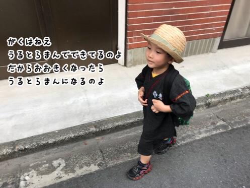 fc2blog_2018082022332331b.jpg