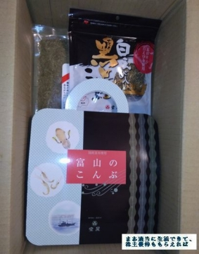 アルビス 室屋 食育こんぶセット04 201803
