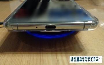 ビックカメラ ワイヤレス充電器05 201802