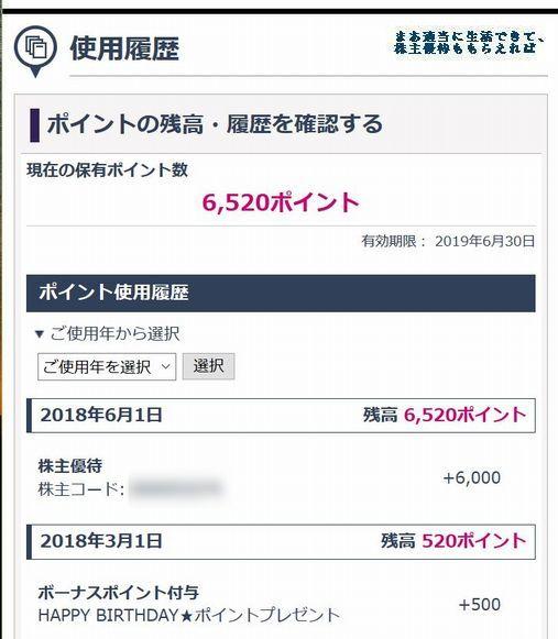 dd-hd_yuutai-koukan-05_201802.jpg