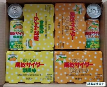 ジャパンフーズ サイダーセット01 201803