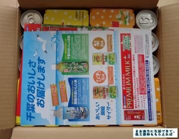 ジャパンフーズ サイダーセット02 201803
