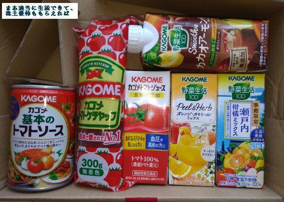 kagome_yuutai-naiyo-01_201712.jpg