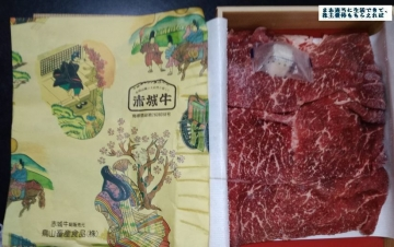 KDDI 赤城牛 すき焼き用01 201803