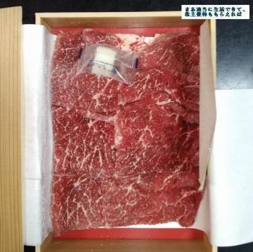KDDI 赤城牛 すき焼き用02 201803