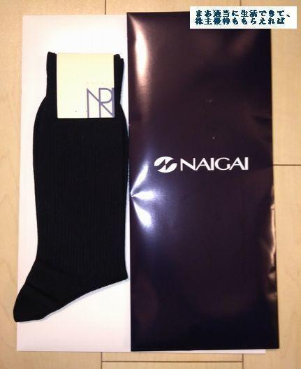 naigai_socks_201801.jpg
