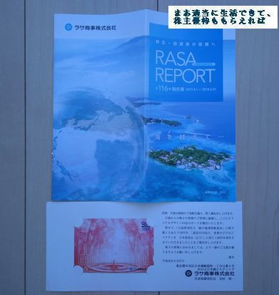 rasa_quocard-1000_201803.jpg