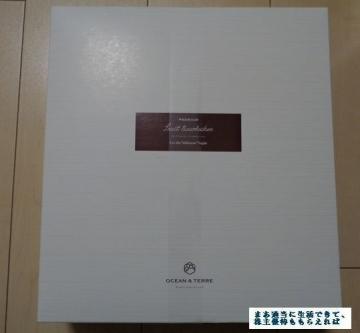 宝印刷 プレミアムバームクーヘン04 201805