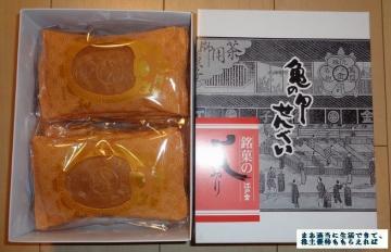 東武住販 江戸金 亀の甲せんべい01 201805