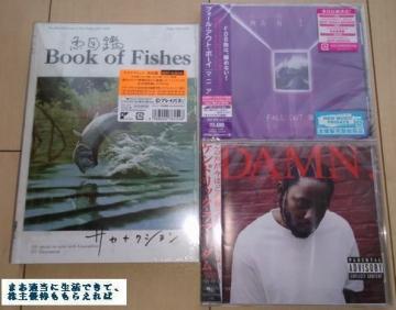 バリューHR 新星堂 CD 1804 201712