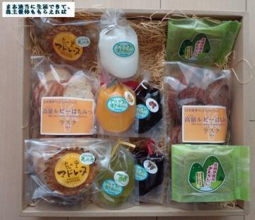 ヤマウラ 優待内容 夏の爽やか洋菓子セット02 201803