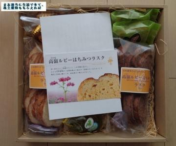 ヤマウラ 優待内容 夏の爽やか洋菓子セット03 201803
