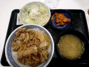 吉野家HD 豚キムチ丼03 201802