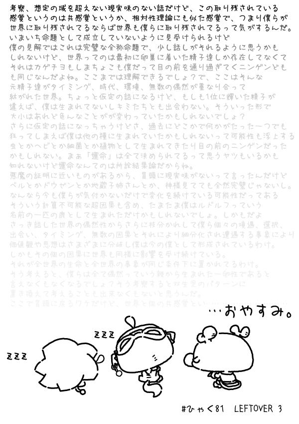 KAGECHIYO_181_after03