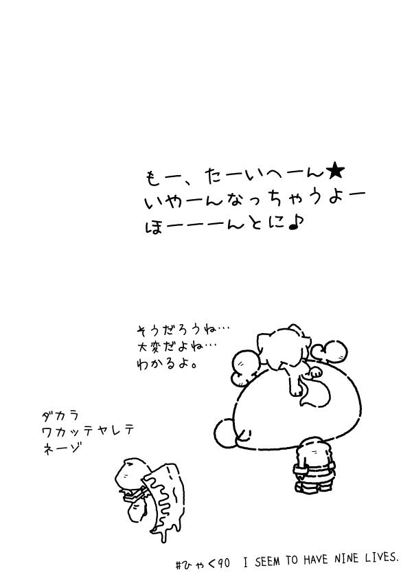 KAGECHIYO_190_after