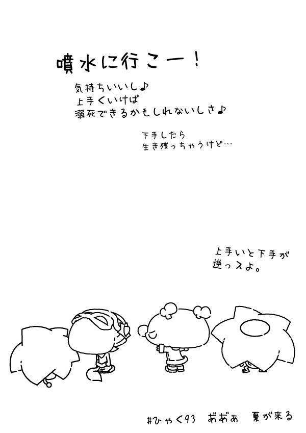 KAGECHIYO_193_after02