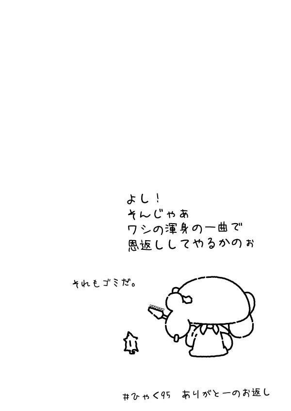 KAGECHIYO_195_after