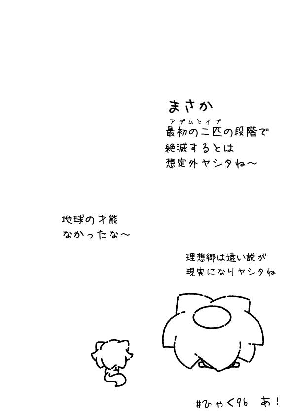 KAGECHIYO_196_after