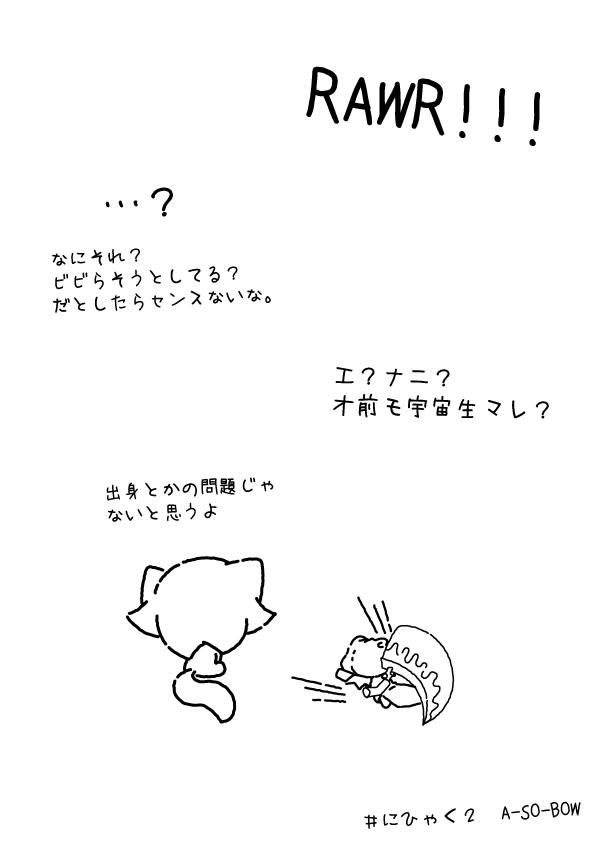 KAGECHIYO_202_after