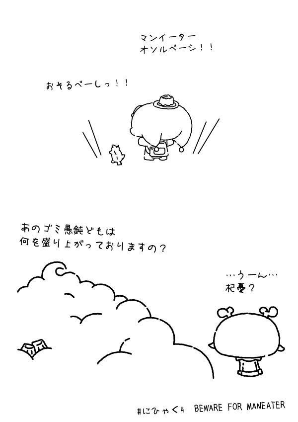 KAGECHIYO_204_after