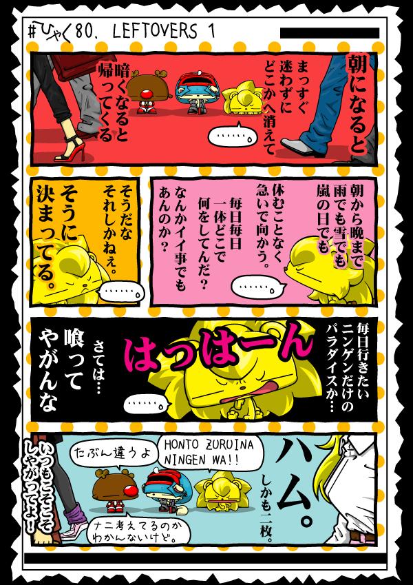KAGECHIYO_180_blog_02