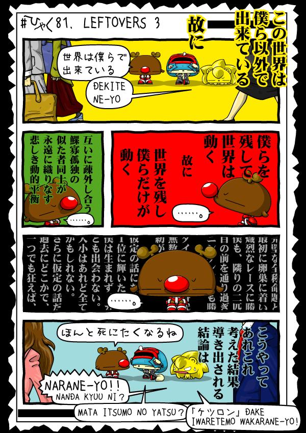 KAGECHIYO_181_blog