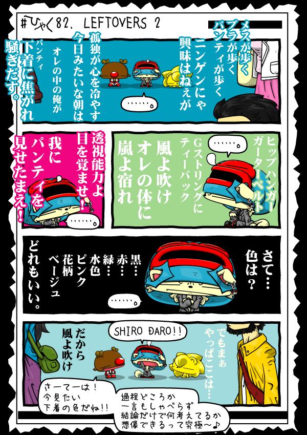 KAGECHIYO_182_blog