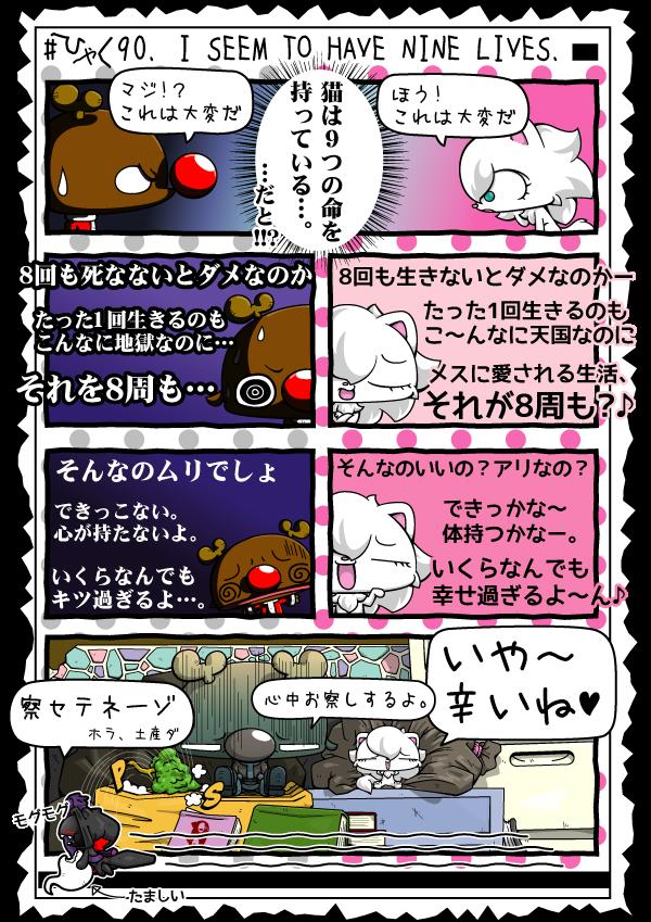 KAGECHIYO_190_blog02