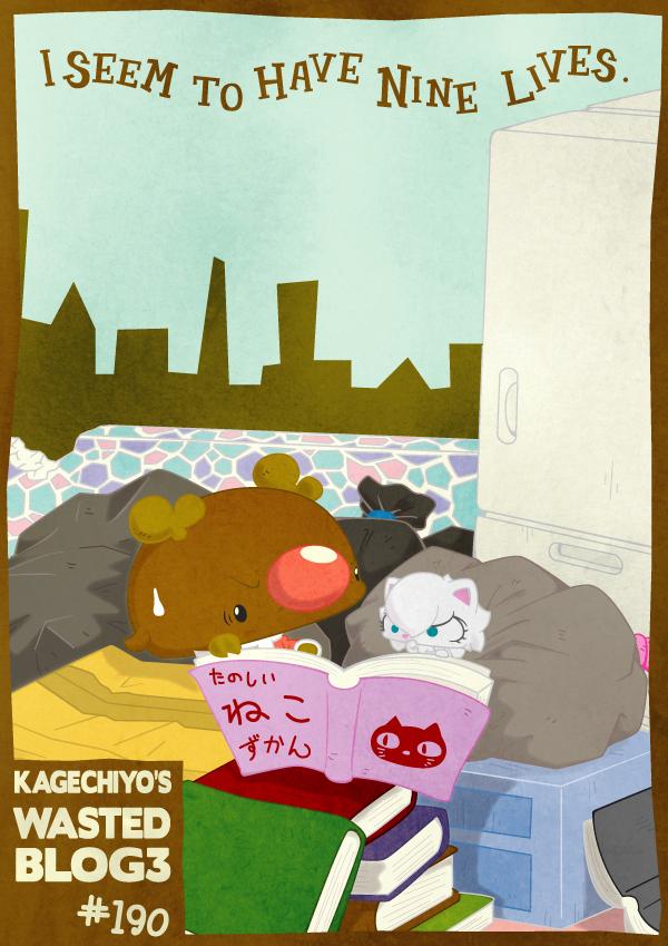 KAGECHIYO_190_jacket