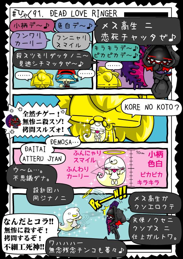 KAGECHIYO_191_blog