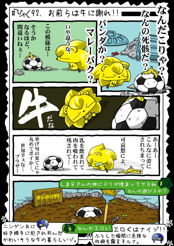 KAGECHIYO_192_blog