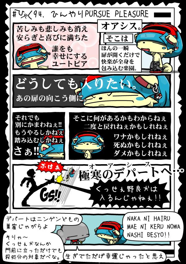 KAGECHIYO_194_blog