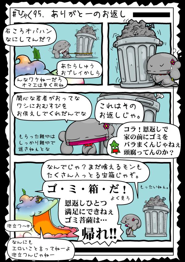 KAGECHIYO_195_blog