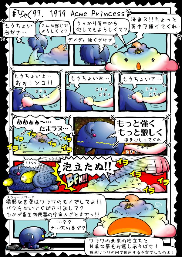 KAGECHIYO_197_blog