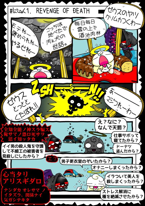 KAGECHIYO_201_blog