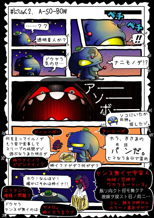 KAGECHIYO_202_blog