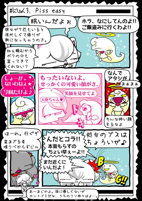 KAGECHIYO_203_blog