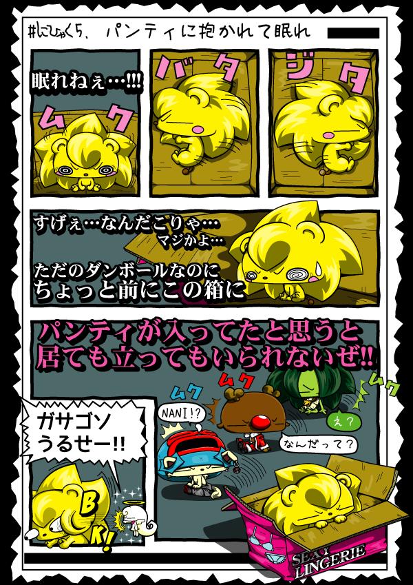 KAGECHIYO_205_blog