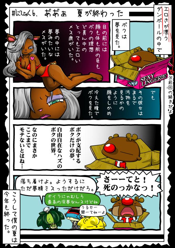 KAGECHIYO_206_blog