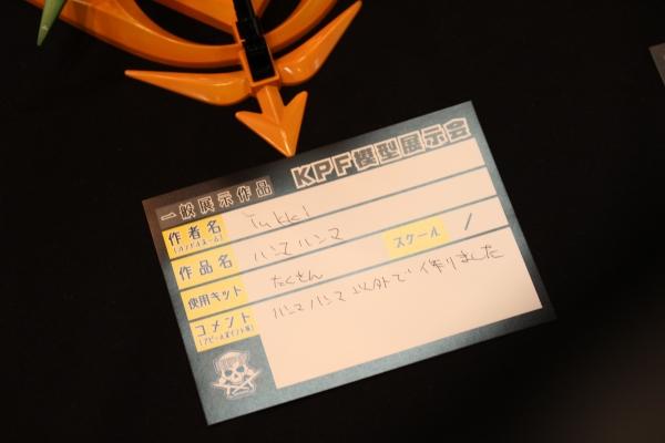 IMG_5760.jpg