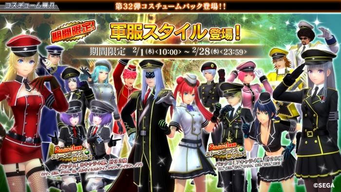 st09_campaign_costume_32.jpg