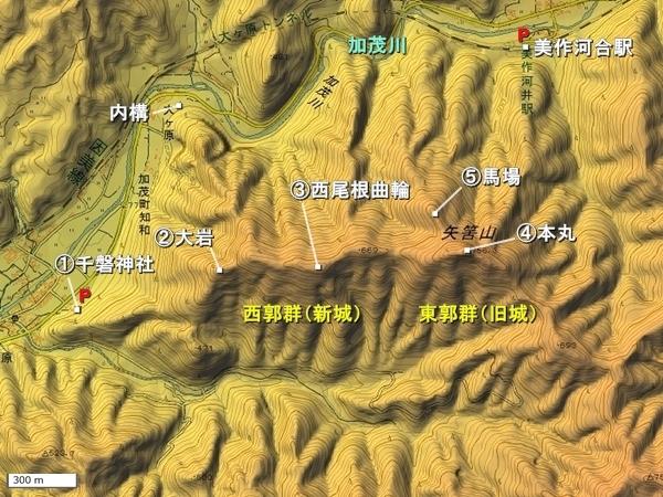 矢筈城地形図
